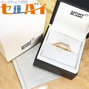 本物 極上品 モンブラン 純正フルダイヤモンド K18ゴールド ホワイトスター エタニティリング サイズ49 ジュエリー 箱 冊子付 MONTBLANC