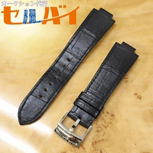 本物 新品同 ルイヴィトン 純正品 メンズ タンブール マットクロコダイルレザー ウォッチベルト 尾錠 セット 腕時計用 ウォッチバンド 箱付