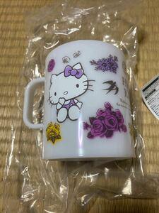 ハローキティ/マグカップ/プラスチック製/非売品/洋服の青山/キティ