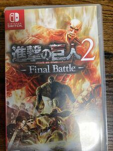 【Switch】 進撃の巨人 2 Fianl Batle