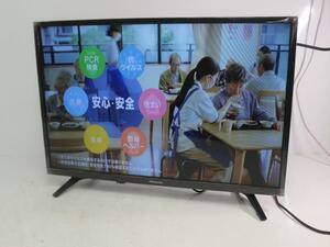 K10144 Hisense refined taste 32 type liquid crystal television 32K30