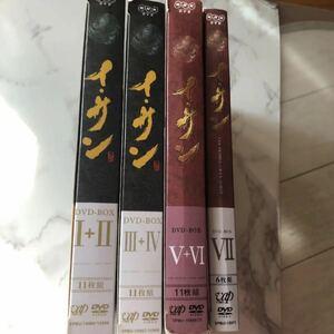 イサン DVDBOX 全話