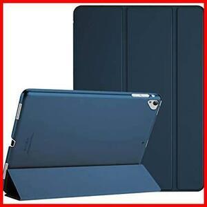 "ProCase iPad Pro 12.9""ケース スマート 超スリム 軽量 スタンド 保護ケース 半透明フロスト バックカバー 適用機種:iPad Pro 12.9"""