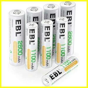 EBL 単三・単四電池セット 単3電池 充電式 2800mAh4本パック+単4電池 充電式1100mAh4本パック 約1200回繰り返し充電可能