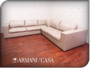 ARMANI/CASA/アルマーニカーザ/イタリア最高級/CANALETTO/カナレット/総革/ハイクラスラグジュアリー/コーナーソファセット/399万/sww7081t
