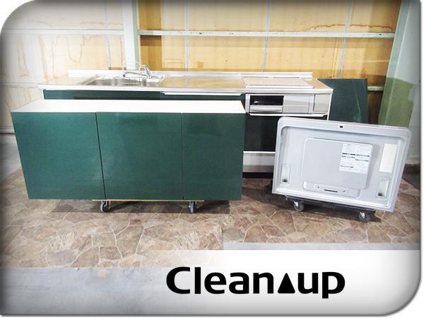 ■展示品■未使用品■Cleanup/クリナップ/クリンレディ/左シンク/W255/ソフトクローザー/IH/レンジフード/システムキッチン/120万/yjj5947t