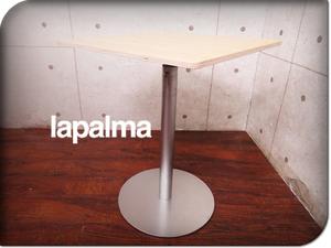 ■展示品■lapalma/ラパルマ■高級■BRIO/ブリオ■ロマーノ・マルカート■スタイリッシュ■モダン■昇降式テーブル■11万■sww7400k