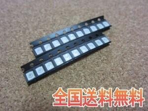 送料無料:チップ LED 3528 ブルー 20個 460-465nm