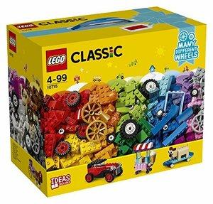 レゴ(LEGO) クラシック アイデアパーツ<タイヤセット> 10715 知育玩具 ブロック おもちゃ 女の子 男の