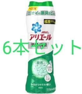 アリエール 消臭&抗菌ビーズ 部屋干し用 マイルドシトラスの香り 本体 (490ml)6本セット