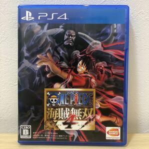 PS4 ソフト ワンピース海賊無双4