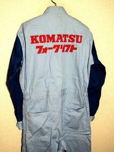 KOMATSU フォークリフト つなぎ LL コマツ 日本製 ビックロゴ オールインワン メカスタッフ 整備 ツナギ ディーラー Wジッパー