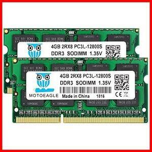 DDR3L 1600MHz PC3L-12800 SO-DIMM 4GB×2枚 1.35V /1.5V 204Pin Mac 対応 Non-ECC ノートPC用メモリ