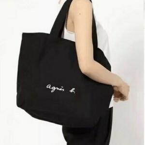 agnes b. ロゴ トートバッグ ブラック