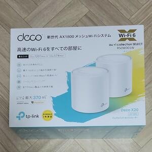 【新品未開封】AX1800 メッシュWi-Fiシステム Deco X20(2-pack) TP-Link