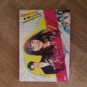【DVD】 ドラマWスペシャル あんのリリック -桜木杏、俳句はじめてみました- DVD-BOX