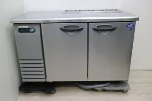 '13年製!Panasonic 台下冷蔵庫 サラダバー SUR-G1261SA