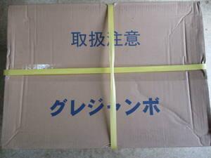 マルキュー グレジャンボ1箱(8個入り)