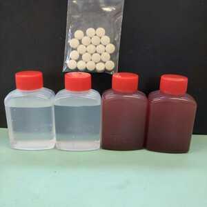 ゾウリムシ 60mlと濃縮 PSB 66mlと餌のビール酵母20錠のW培養set メダカ 金魚 熱帯魚 ビーシュリンプ めだか 培養方法付 発送は土日のみ