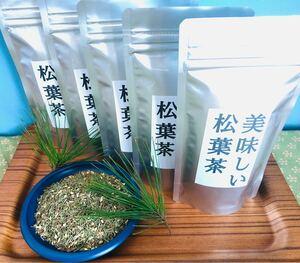 国産松葉茶150g
