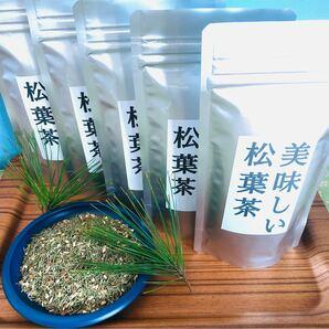 ★限定値下 国産松葉茶150g
