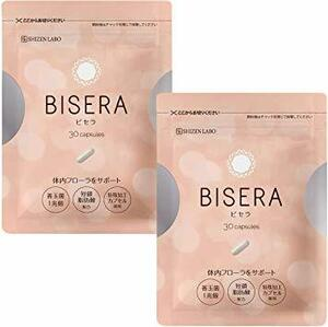 2袋セット BISERA (ビセラ) 自然派研究所 [ 短鎖脂肪酸 酪酸菌 サプリ 乳酸菌 フローラ オリゴ糖 ] 30粒&ti