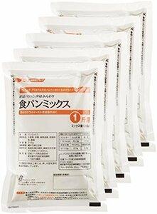ホワイト 1斤用×5 パナソニック ホームベーカリー用 食パンミックス(1斤分×5) SD-MIX100A