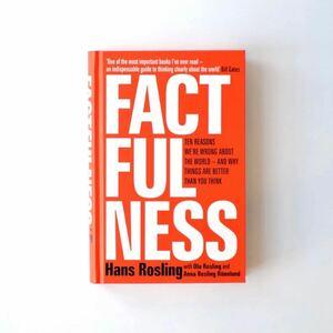 新品 未使用品 Factfulness ファクトフルネス ハードカバー 英語版