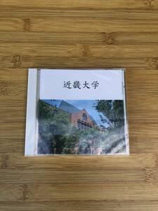 ★近畿大学 校歌 CD★新品未開封★送料無料★