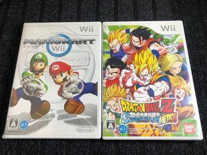 Wiiソフト 2枚 マリオカート ドラゴンボール 送料込み