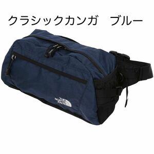 《新品・国内正規品・タグ付き》ザ ノースフェイス クラシックカンガ・ブルー ウエスト/ボディバッグ NM06554A 8L
