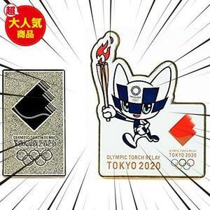 東京 2020 オリンピック パラリンピック ピンズ ピンバッジ 聖火リレー エンブレム ミライトワ 2種セット 公式 グッズ