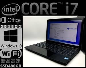 [送料無料 新品高速SSD480GB メモリ8GB]LIFEBOOK AH77/K 高性能Core i7 3632QM タッチパネル ブルーレイ テレワーク office2019 1週間保証