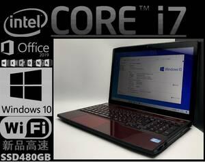 [送料無料 新品高速SSD480GB メモリ8GB] 富士通 LIFEBOOK AH77/J Core i7 3632QM Win10 HDMI USB3.0 音質スピーカー office2019 1週間保証
