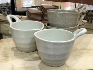 4個セット 手付き納豆鉢 ソースポット、スープカップ、ドレッシング ホワイト2個、ベージュ2個
