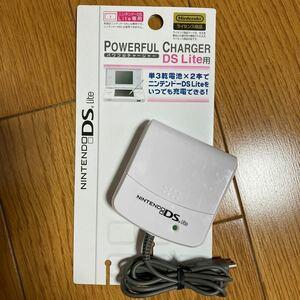 任天堂DS Lite専用 パワフルチャージャーDSライト専用 単3乾電池2本で使用 充電器