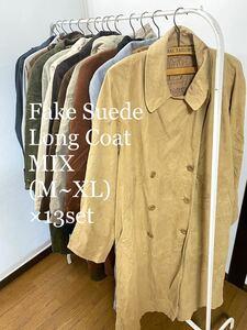 13着set フェイクスエードコートMIX メンズM~XL ロング ステンカラーコート レディース合わせ メンズ向け 検品済み SRC古着卸 まとめ売り