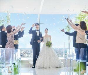 ■格安■TOKAIホールディングス■株主優待■婚礼10%+10万円割引券■静岡駅■葵タワー■