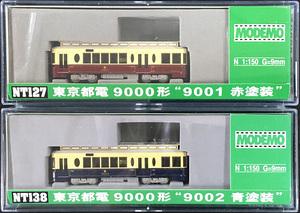モデモ・NT127+138【東京都電9000形】2両セット