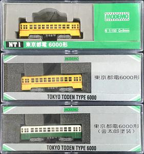 モデモ・NT1+NT1(再販版)+NT3【東京都電6000形】3両セッ