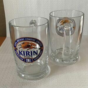 ビールジョッキ キリン生ビール コップ グラス ビールグラス マグ