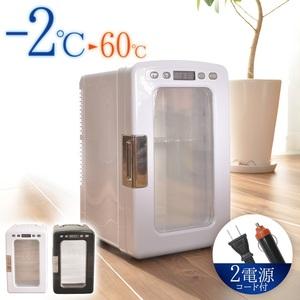 ☆クラス初のマイナス2度を実現 ☆  10L 保温庫 冷温庫 1年保証 小型 冷蔵庫 ミニ冷蔵庫 車載 ポータブル ポータブル冷蔵庫