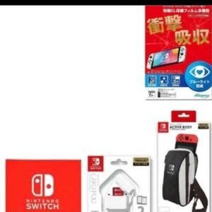 保護フィルム多機能+専用 スマートポーチEVA ブラック×グレー+Nintendo Switch専用カードケースカードポケット24
