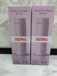 サーモス 水筒 ケータイマグ 480ml シェルピンク 2個セット まとめ売り