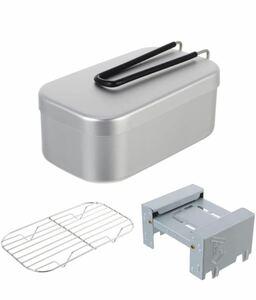 ☆早い者勝ち☆送料込み スティン 飯盒 キャンプ 2合炊き 調理器具