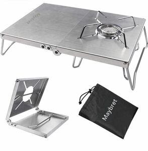 ☆お買い得☆送料込み 遮熱テーブルステンレス製 シングルバーナー テーブル