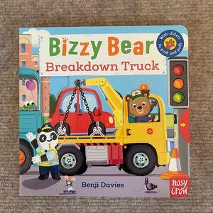 新品英語絵本 しかけ絵本 breakdown truck