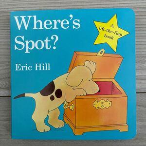 英語絵本 しかけ絵本 where's spot