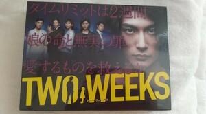 新品☆TWO WEEKS DVD-BOX〈6枚組〉