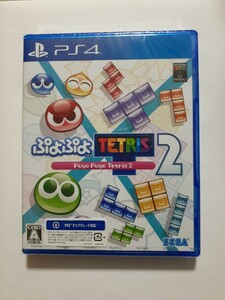 【PS4】 ぷよぷよテトリス2